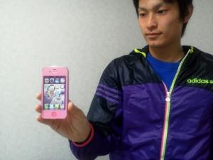 徳重君!ミラーピンク iPhoneカスタム