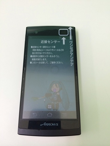 20140125_015856945_iOS